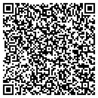 QR-код с контактной информацией организации ООО БУРХАН