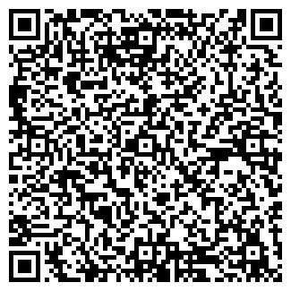 QR-код с контактной информацией организации АМЕТИСТ ОДО