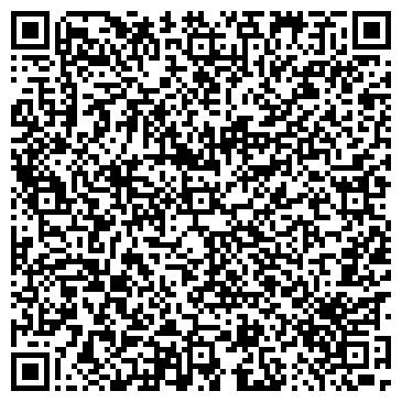 QR-код с контактной информацией организации ИРКУТСКИЙ АВТОДВИГАТЕЛЬСЕРВИС