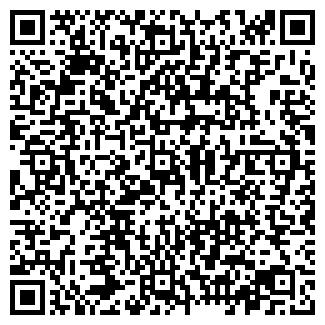QR-код с контактной информацией организации БОЕВОЕ ОПХ