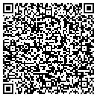 QR-код с контактной информацией организации МЕДВЕЖИНСКОЕ, ЗАО