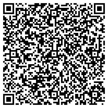 QR-код с контактной информацией организации НОВОРОЖДЕСТВЕНСКОЕ, ЗАО