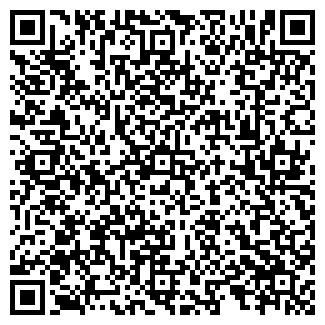 QR-код с контактной информацией организации ПЕРВОТАРОВСКОЕ, ЗАО
