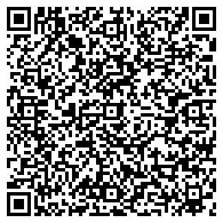 QR-код с контактной информацией организации АМИКОМ ОДО