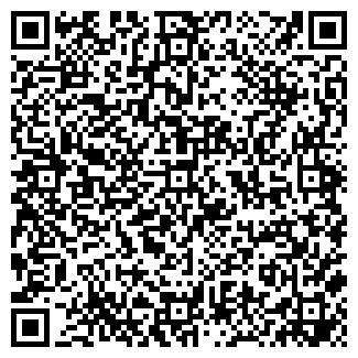 QR-код с контактной информацией организации УКРАИНСКОЕ, ЗАО