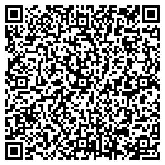 QR-код с контактной информацией организации ТЕРМОТЕХ