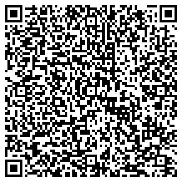 QR-код с контактной информацией организации РАСЧЕТНО-КАССОВЫЙ ЦЕНТР ИСИЛЬКУЛЬ