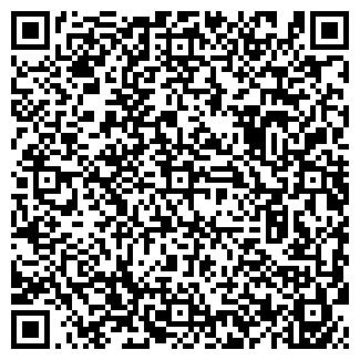 QR-код с контактной информацией организации АМКОР ОДО