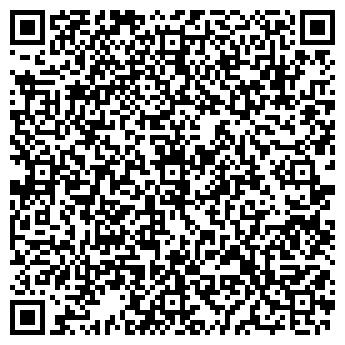 QR-код с контактной информацией организации ИСИЛЬКУЛЬСКИЙ ЛЕСХОЗ