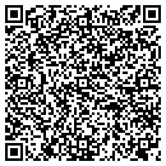 QR-код с контактной информацией организации № 218 ГП