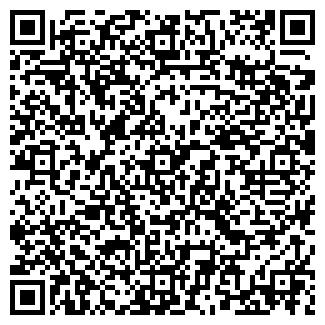 QR-код с контактной информацией организации ТУЛИНСКОЕ АГРОПРОМЫШЛЕННОЕ