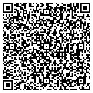 QR-код с контактной информацией организации АНО