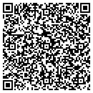 QR-код с контактной информацией организации УЛЫБИНО АГРОПРОМЫШЛЕННАЯ ФИРМА