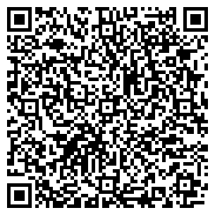 QR-код с контактной информацией организации БУРМИСТРОВСКОЕ