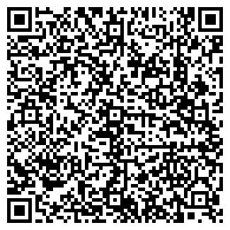 QR-код с контактной информацией организации ИСКИТИМЦЕМЕНТ
