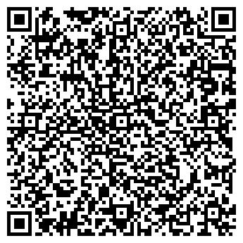 QR-код с контактной информацией организации ОМЬ АГРОПРОМЫШЛЕННАЯ ФИРМА