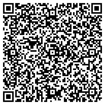 QR-код с контактной информацией организации КАНСКИЙ МЕЖХОЗЯЙСТВЕННЫЙ ЛЕСХОЗ