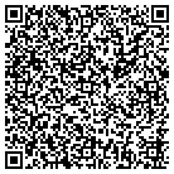 QR-код с контактной информацией организации ТАЙНИНСКОЕ СЕЛЬСКОХОЗЯЙСТВЕННОЕ, ТОО