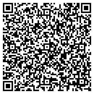 QR-код с контактной информацией организации АРКОН ООО