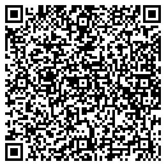 QR-код с контактной информацией организации БИОХИМ