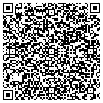 QR-код с контактной информацией организации КАНСКАЯ АВТОРЕМОНТНАЯ МАСТЕРСКАЯ