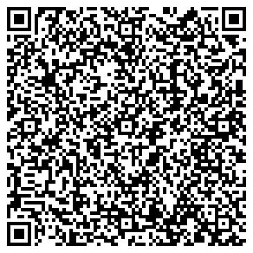 QR-код с контактной информацией организации ООО КАНСКИЙ КОЖЕВЕННЫЙ ЗАВОД (Закрыто)