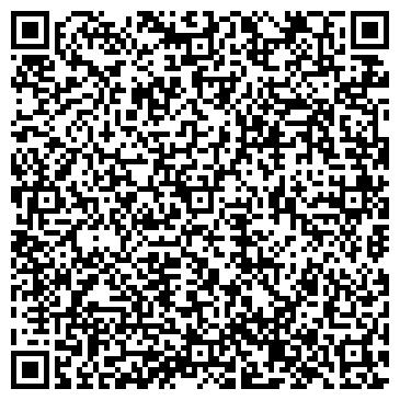 QR-код с контактной информацией организации ТЕЛЕКОМПАНИЯ КАНСК 5 КАНАЛ