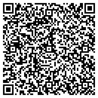 QR-код с контактной информацией организации АНЦИРСКОЕ, ТОО