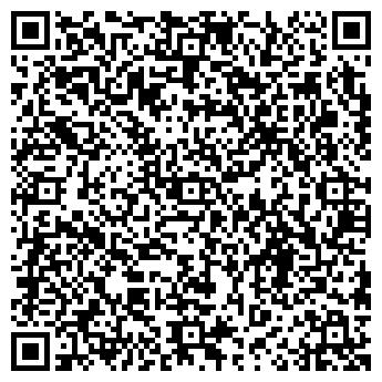 QR-код с контактной информацией организации ПОБЕДИТЕЛЬ СЕЛЬСКОХОЗЯЙСТВЕННОЕ, ЗАО