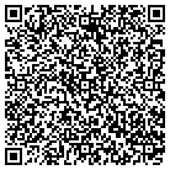 QR-код с контактной информацией организации ГЕОРГИЕВСКОЕ СЕЛЬСКОХОЗЯЙСТВЕННОЕ, ЗАО