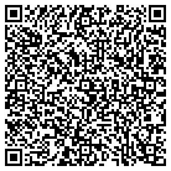 QR-код с контактной информацией организации АРЕФЬЕВСКОЕ СЕЛЬСКОХОЗЯЙСТВЕННОЕ ТОВАРИЩЕСТВО