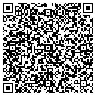 QR-код с контактной информацией организации АРК-ТУР ОДО