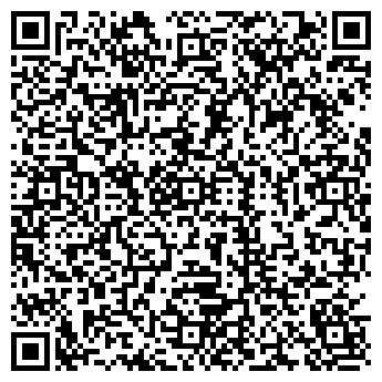 QR-код с контактной информацией организации ОАО «СибЭР»