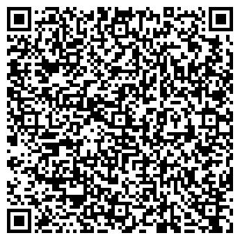 QR-код с контактной информацией организации НОВОКАНСКИЙ ЛЕСПРОМХОЗ, ГУП
