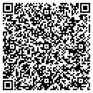 QR-код с контактной информацией организации ДЕ-КОРТ
