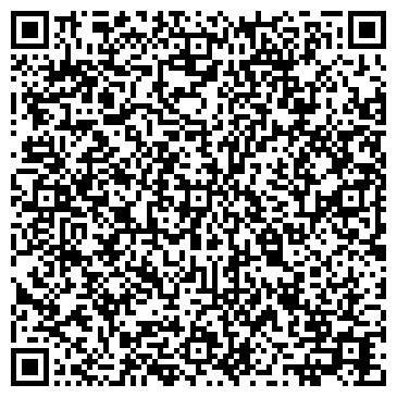 QR-код с контактной информацией организации КАНСКИЙ ХЛЕБОПРИЕМНЫЙ ПУНКТ, ОАО