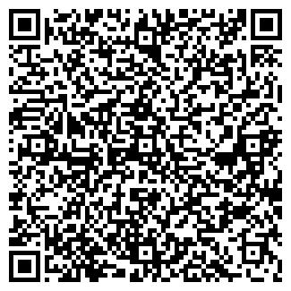 QR-код с контактной информацией организации КАНСКРЕМТЕХПРЕД-2