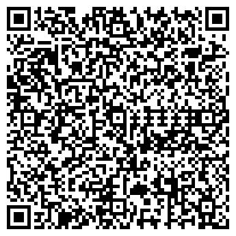 QR-код с контактной информацией организации КАНСКАЯ ТИПОГРАФИЯ, ОАО