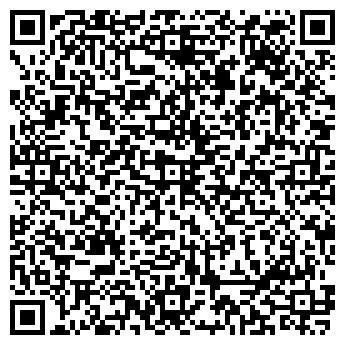 QR-код с контактной информацией организации УПРАВЛЕНИЕ МЕХАНИЗАЦИИ № 8