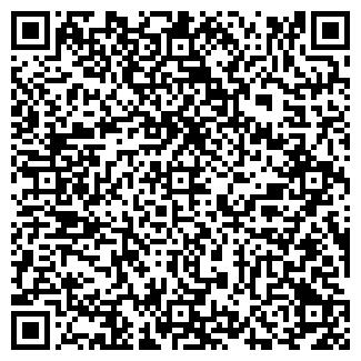 QR-код с контактной информацией организации АРС-ДИЗАЙН