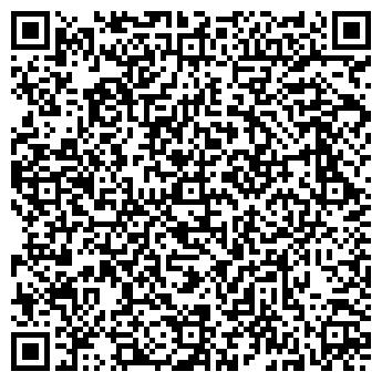 """QR-код с контактной информацией организации Аптека """"Авиценна"""""""