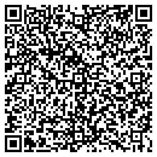 QR-код с контактной информацией организации ЛЕСОКОМПЛЕКС, ОАО