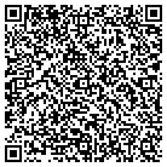 QR-код с контактной информацией организации КАНСКИЙ ЛПК, ЗАО