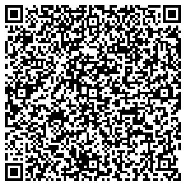 QR-код с контактной информацией организации КАНСКИЙ РЕМОНТНЫЙ ЗАВОД, ЗАО