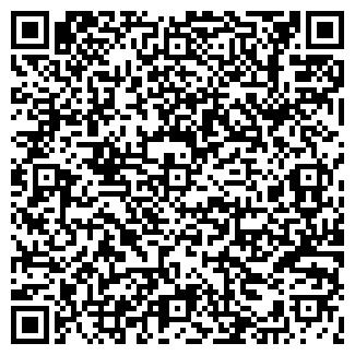 QR-код с контактной информацией организации АРС.Т-96 ОДО
