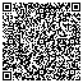 QR-код с контактной информацией организации КАНСКЛЕС, ОАО