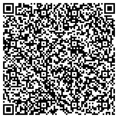 QR-код с контактной информацией организации ЭКСПЕДИЦИЯ ПО ДОБЫЧЕ СБОРУ И РЕАЛИЗАЦИИ НЕФТИ ТОМСКГЕОНЕФТЬ