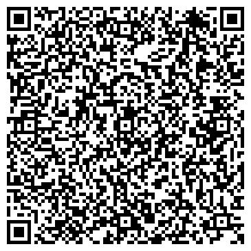 QR-код с контактной информацией организации ВАСЮГАНСКОЕ МУП ЖИЛИЩНО-КОММУНАЛЬНОГО ХОЗЯЙСТВА