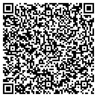 QR-код с контактной информацией организации АРТЭКСПРЕСС