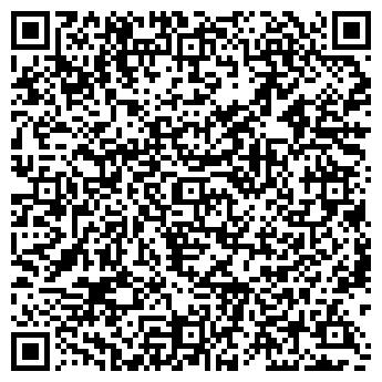 QR-код с контактной информацией организации ДЕТСКИЙ ТРАВМПУНКТ